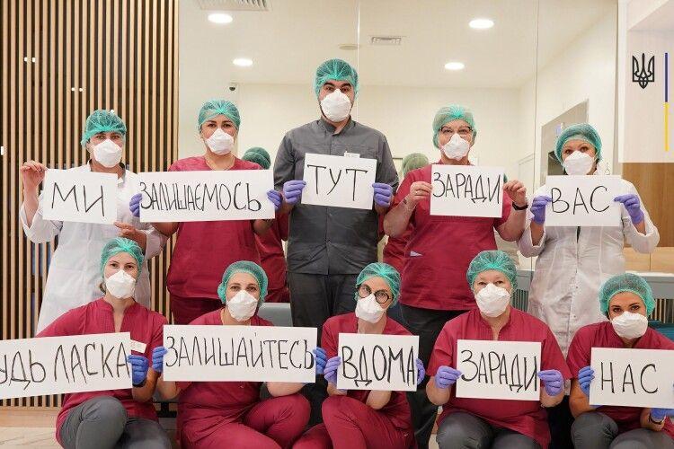 На ранок 1 травня в Україні 10861 лабораторно підтверджений випадок COVID-19 (+455), на Волині – 307