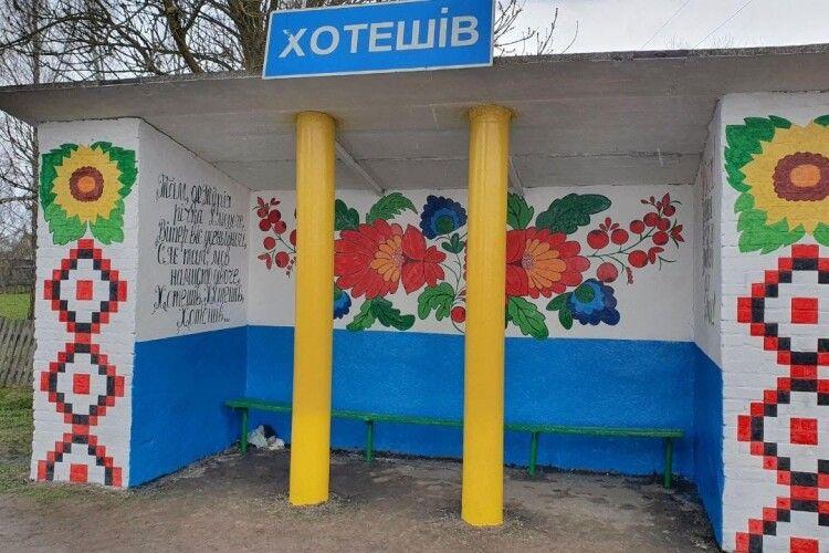 У селі на Волині окультурили та розмалювали занедбану автобусну зупинку