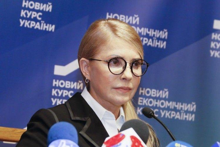 Президентство Тимошенко– шанс для нового початку тапрогресивного розвитку країни*