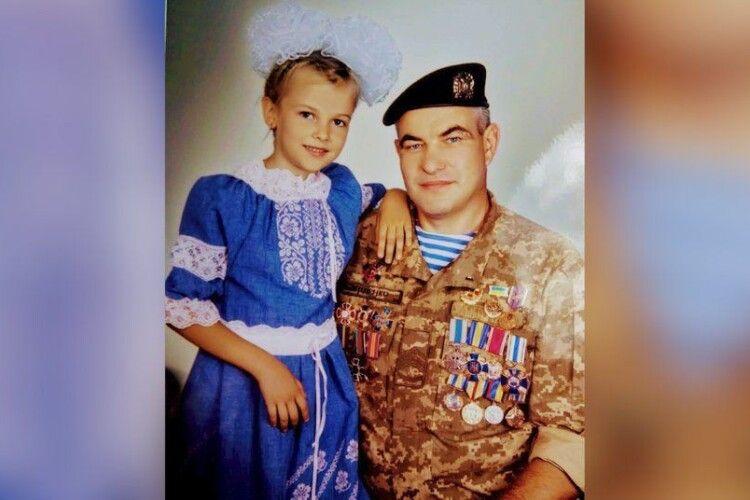«Мій тато – герой»: як донька «Звіробоя» з Рівненщини чекає батька з війни