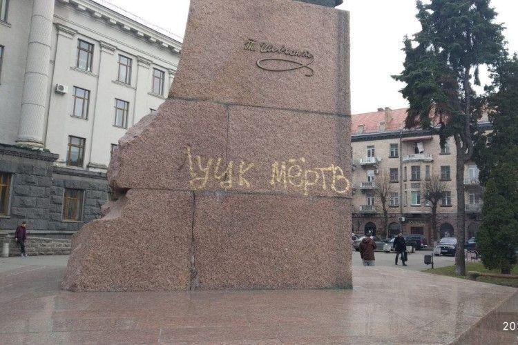 У Луцьку поліція встановлює обставини пошкодження постаменту пам'ятника Кобзарю