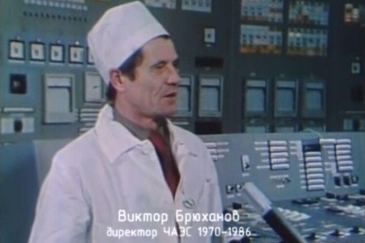 Помер перший директор Чорнобильської АЕС, якого звинувачували у катастрофі