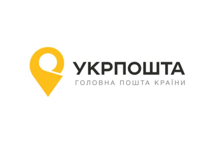 Інструкція для передплатників щодо оформлення онлайн-передплати на сервісі Укрпошта