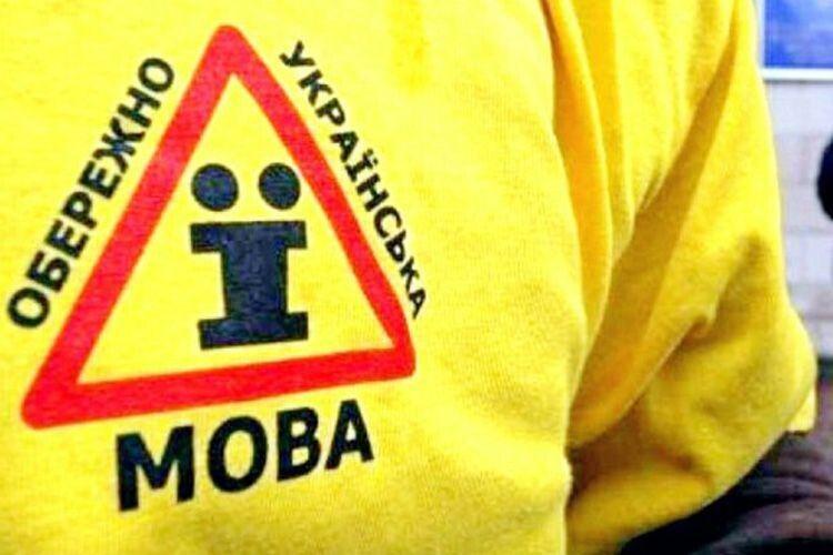 На телеканалі «1+1» заявили, що українська не придатна для кіно