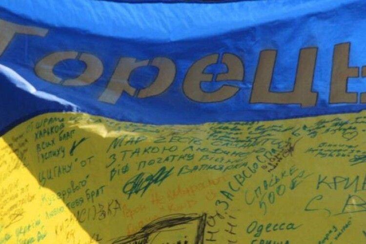 Порошенко нагадав, як звільняли Рубіжне і Торецьк: крок за кроком ми звільняли Луганщину і Донеччину