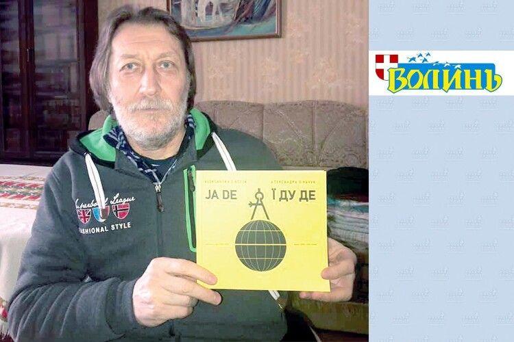 Василь СЛАПЧУК: «Українцям якнації потрібен психотерапевт. Інакше доведеться мати справу зпатологоанатомом»