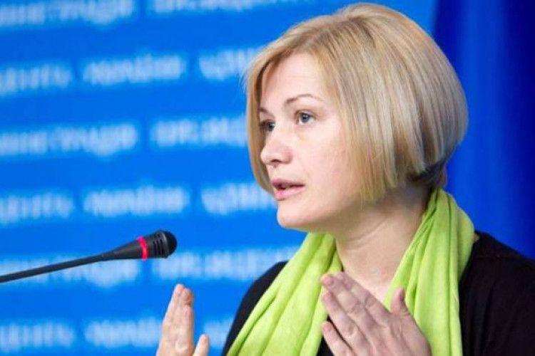 Ірина Геращенко вважає цю ініціативу безумною