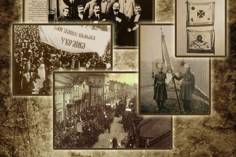 У Волинському краєзнавчому музеї відкриється виставка «Волинь в Українській революції 1917–1921 років»
