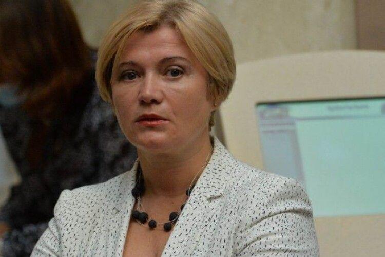 Це не ТСК, а корпоратив «Слуг народу» – Ірина Геращенко про розслідування «вагнергейту»