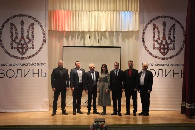 У Володимирі-Волинському проведено перше міськрайонне засідання Ради регіонального розвитку