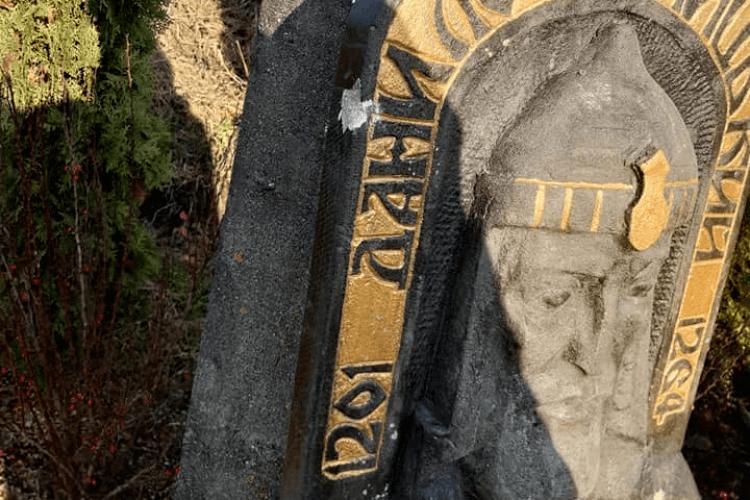 У Жидичині повалили пам'ятник королю Данилу