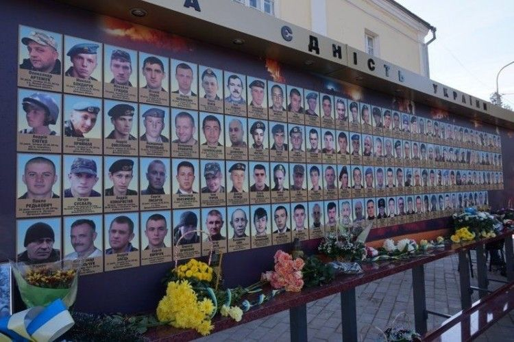Як у Луцьку вшановуватимуть загиблих у російсько-українській війні