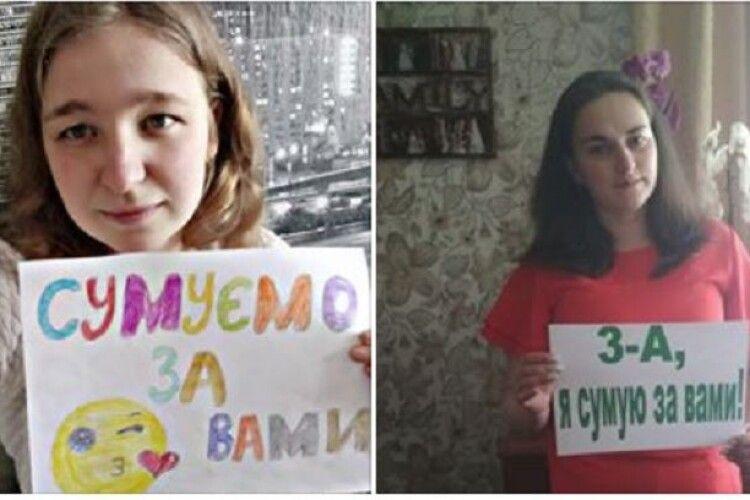 Волинські вчителі розпочали естафету: «Сумую за вами»