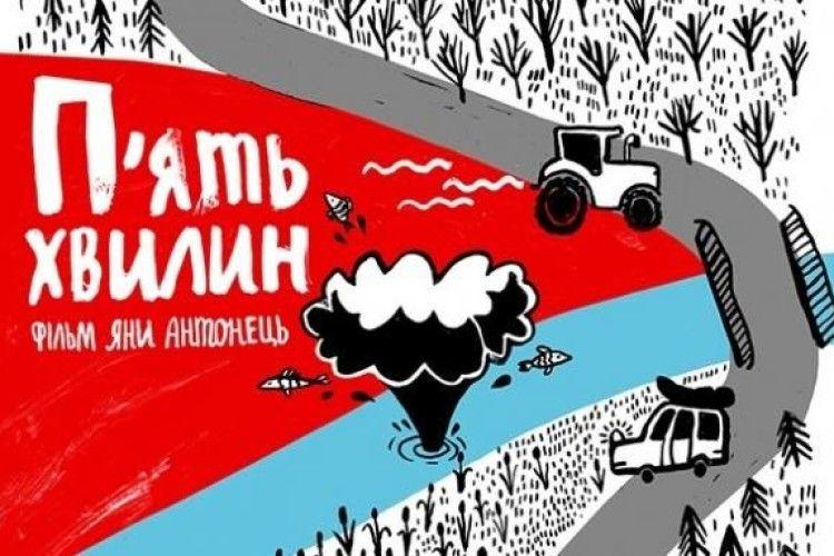 Українську комедію нагородили на фестивалі в США