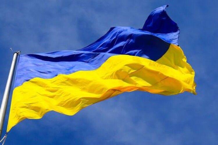 Україна випередила збірну Росії і стала чемпіоном світу (Фото)