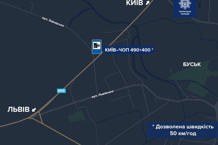 На Львівщині розпочне працювати система автоматичної фіксації швидкості авто