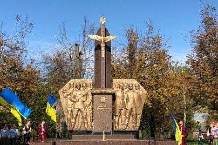 У Володимирі - Волинському буде новий пам'ятник