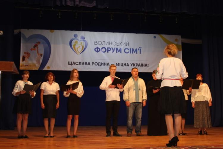 Розпочався Волинський форум сім'ї «Щаслива родина-квітуча Україна»