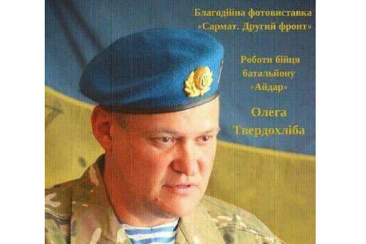 Володимир Гунчик: «Багато-багато-багато тобі років життя!»