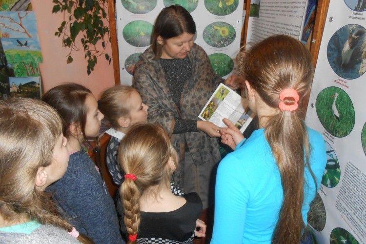 У Любешові об'єднали роботу екологи та бібліотекарі
