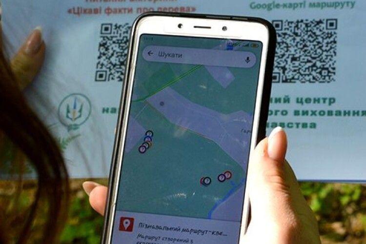 Навіщо у Гаразджанському лісі під Луцьком таблички з QR-кодами
