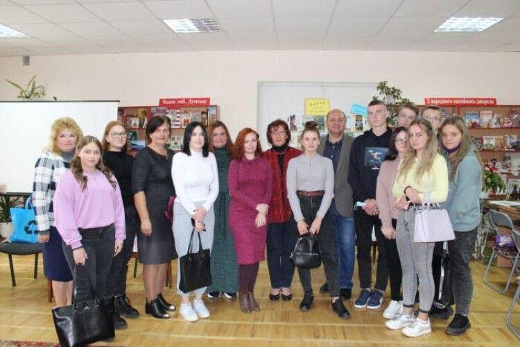 У Луцьку відбулася зустріч з письменниками Волині