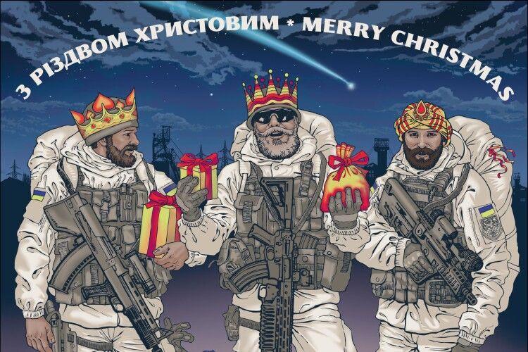 Українські воїни стали… царями