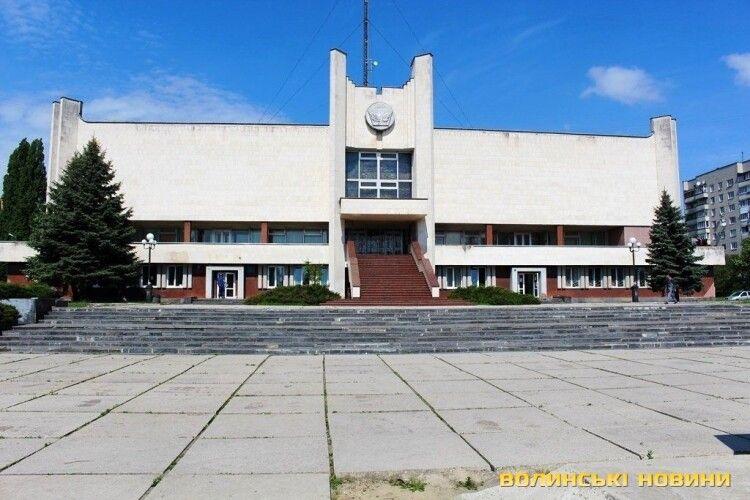 У Луцьку хочуть реконструювати площу біля РАЦСу