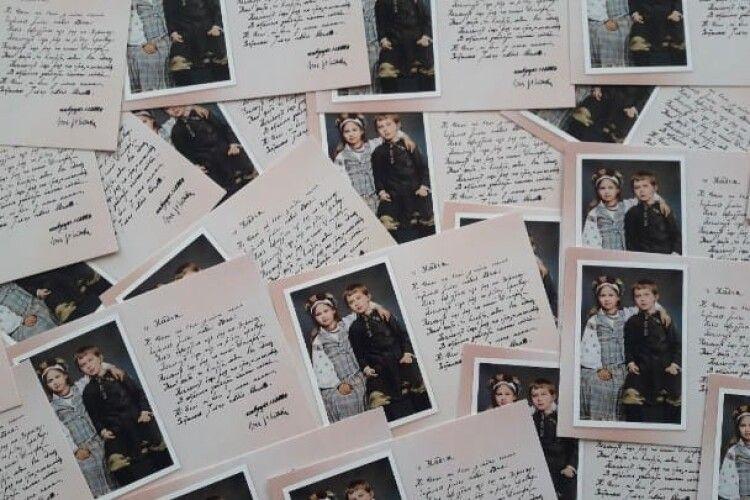 Центру туристичної інформації в Луцьку пропонує листівку з зображенням Лесі з братом
