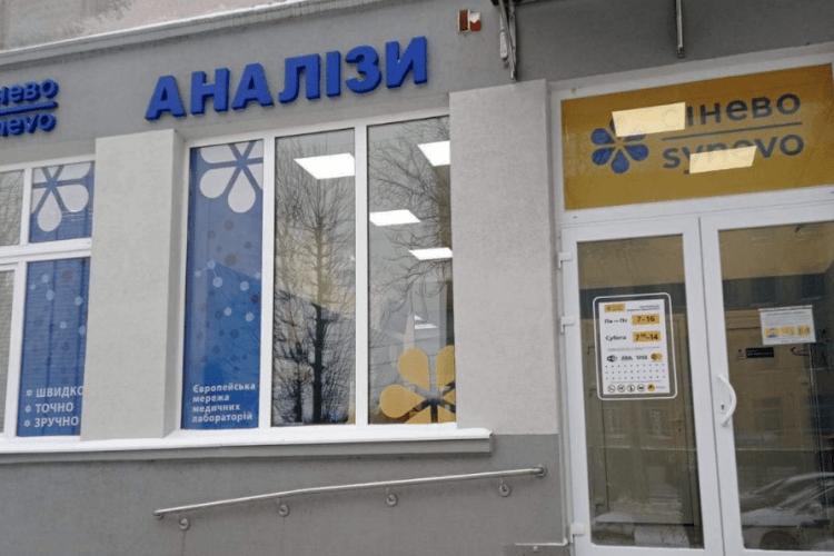 Лабораторія видала результати обстеження російською мовою й потрапила в скандал (Документ)