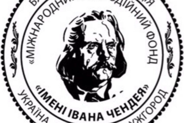 Лучанин потрапив у число переможців конкурсу малої прози