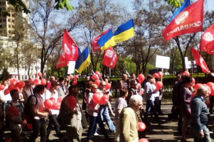 У Дніпрі трохи поштовхалися учасники двох демонстрацій