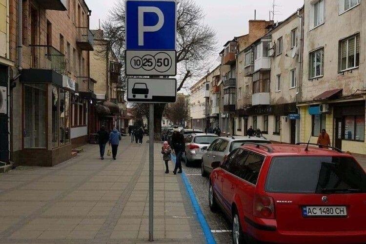 8 гривень: завтра на одній з центральних вулиць Луцька запрацює платна парковка