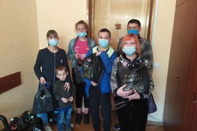 У волинському місті організували зустріч з родинами, які опинилися у складних життєвих обставинах