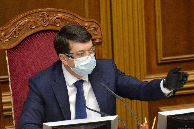Декларація Разумкова: особняк, квартири, машини та мільйонні доходи