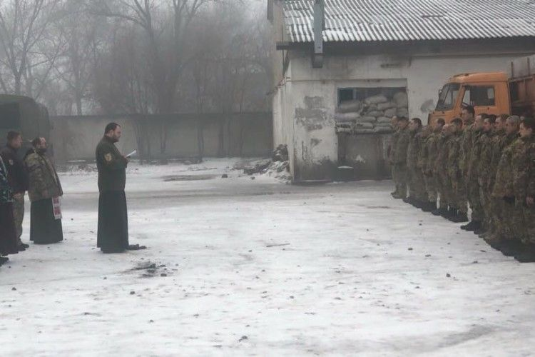 Капелани з Волині привітали бійців на Донбасі