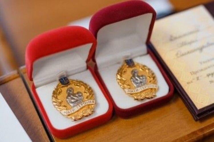 Двом нововолинянкам присвоять звання України «Мати-героїня»