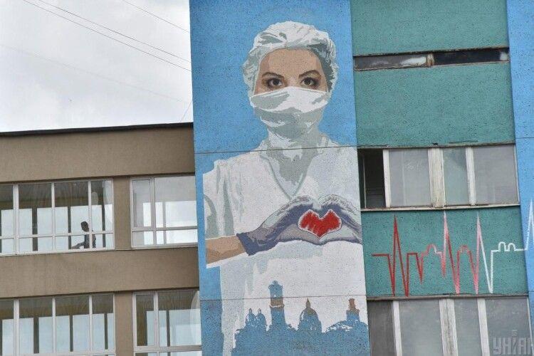 На фасаді лікарні намалювали мурал в подяку медикам