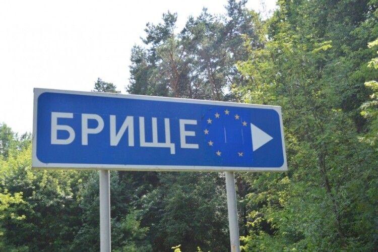 Сміттєспалювальної печі на полігоні твердих побутових відходів у селі Брище не буде
