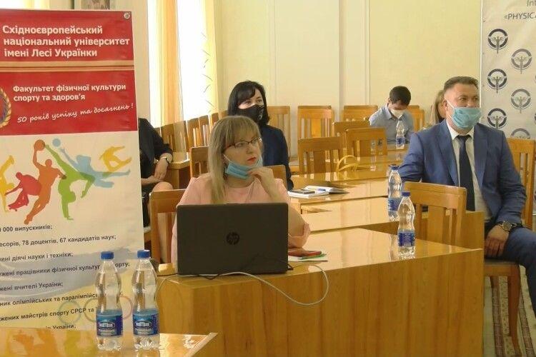 Карантин не завадив волинському університету провести міжнародну конференцію (Фото, відео)