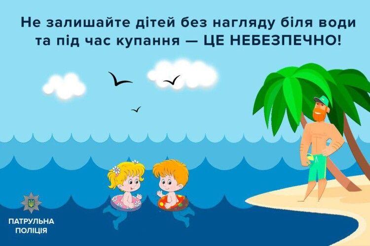 З початку літа в Україні втопилося понад 30 дітей