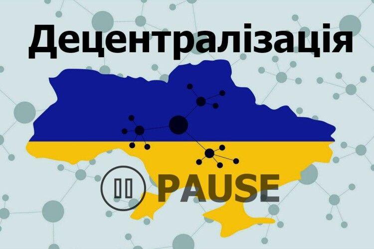Партія Порошенка братиме участь увиборах вОТГ, щоб захистити децентралізацію
