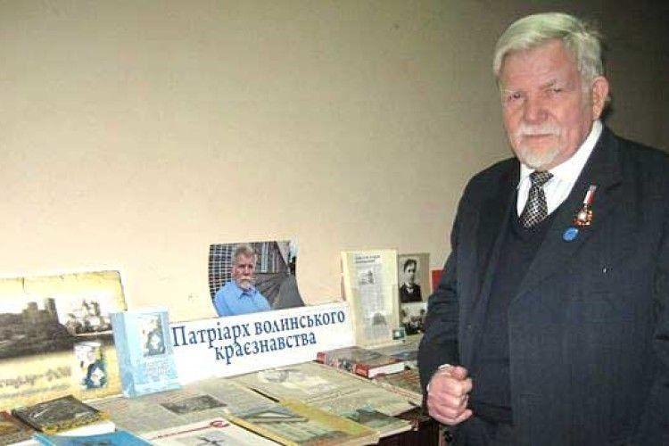 Вальдемар Пясецький — Почесний краєзнавець України