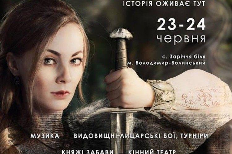 Володимирчанка стала новим обличчям фестивалю «Княжий»
