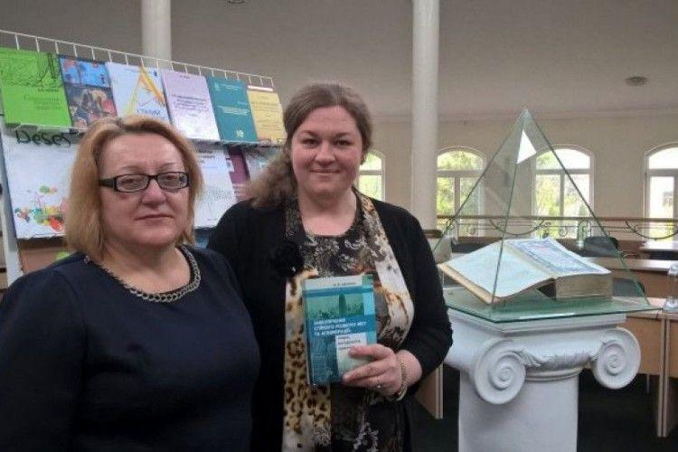 Ковельчанка Марина Аверкина увійшла до списку 30 найталановитіших молодих учених України 2017 року