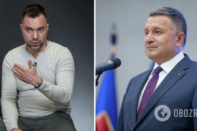 Аваков назвав Арестовича «мерзотником» і радить Офісу президента гнати його з посади (Відео)