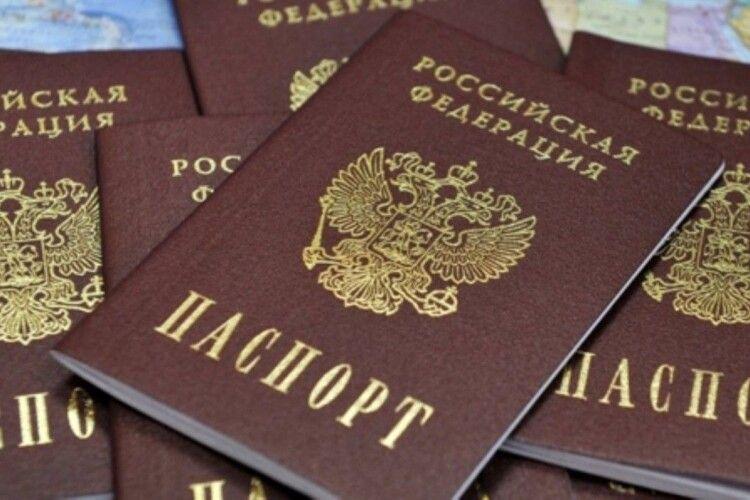 Позбавити громадянства нардепа-сепаратиста вимагають депутати Рівнеради