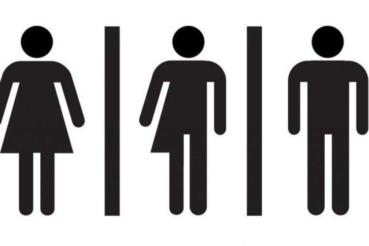 Християни вимагають пояснень від МОЗ щодо появи у бланках варіанту «невідомо» в графі про стать