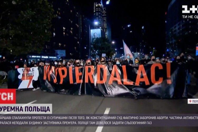 У Варшаві 15 тисяч людей вийшли на вулиці після рішення Конституційного суду, який фактично заборонив аборти