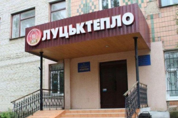 Луцьку загрожує доля Алчевська?